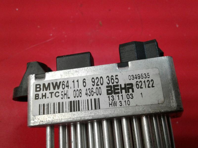 Resistencia BMW 3 Touring (E46) | 99 - 05