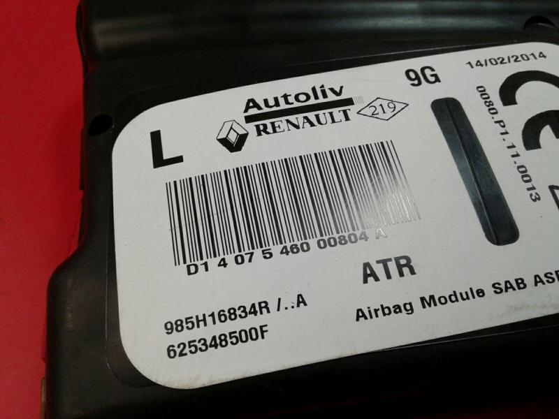 Airbag Banco Frente Esquerdo RENAULT CLIO IV Grandtour (KH_) | 13 -