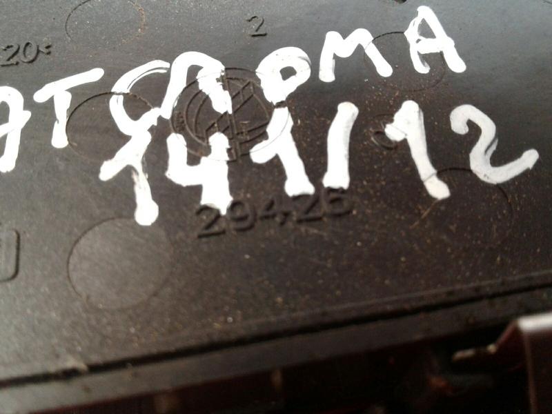 Comutador Vidro Frt Esq FIAT CROMA (194_) | 05 -