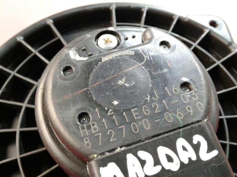 Motor da Sofagem MAZDA 2 (DE_, DH_) | 07 - 15