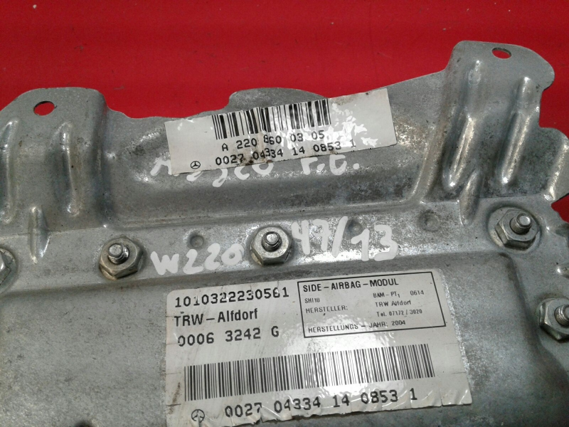 Airbag Porta Frente Esquerda MERCEDES-BENZ S-CLASS (W220) | 98 - 05