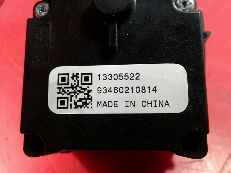 Interruptor Limpa Vidros OPEL INSIGNIA A (G09) | 08 - 17