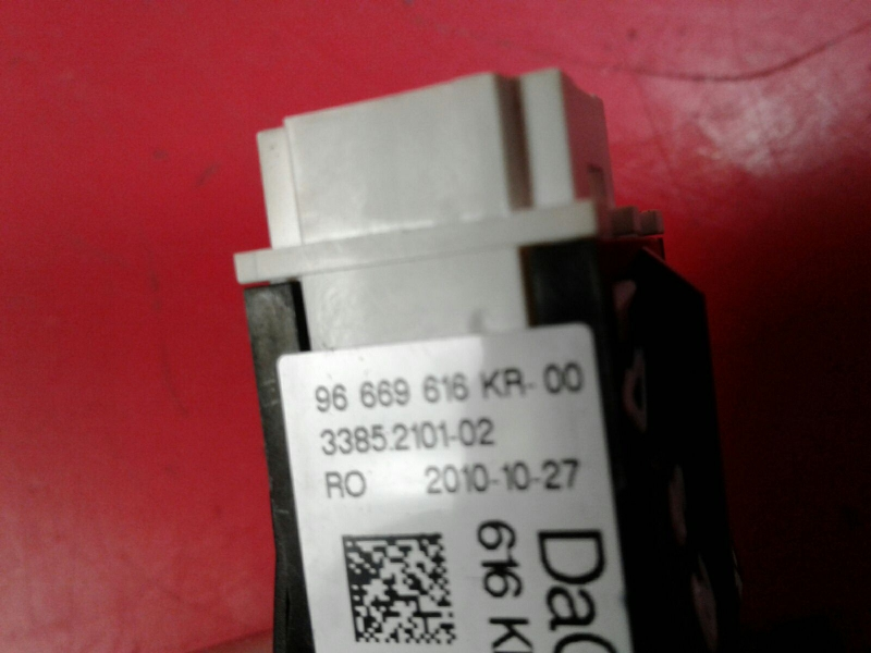 Interruptor / Botoes CITROEN DS3   09 - 16