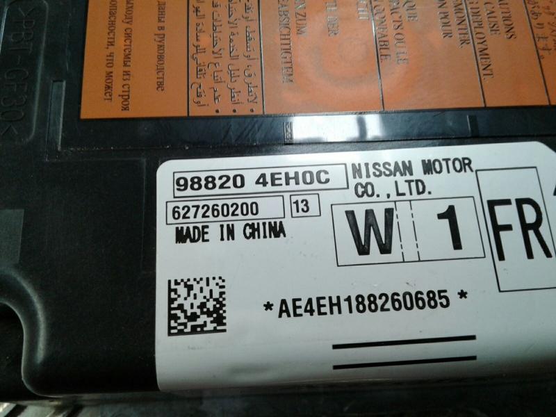 Centralina do Airbag NISSAN QASHQAI II (J11, J11_) | 13 -