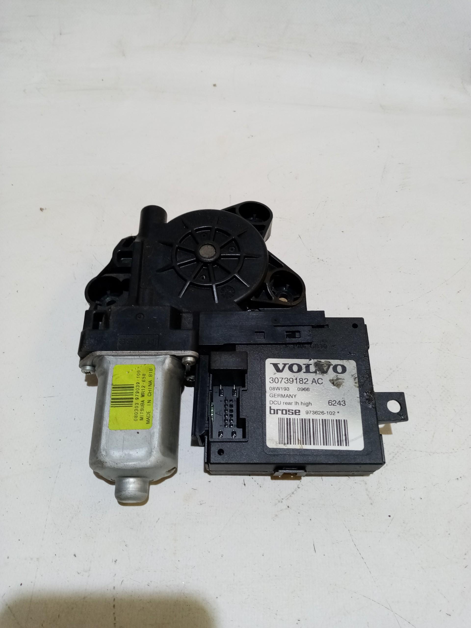 Motor Elevador Trás Esquerdo (20215360).