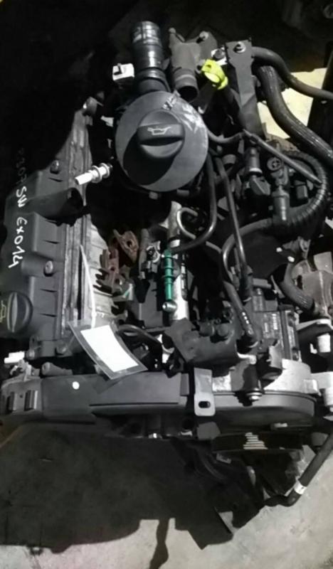 Motor (20145111).