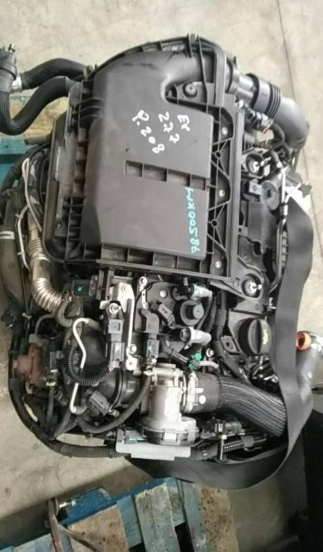 Motor (20183934).