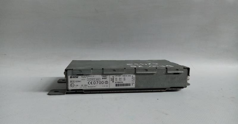 Módulo Bluetooth (20208098).