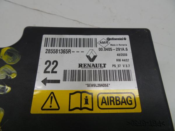Airbag ECU