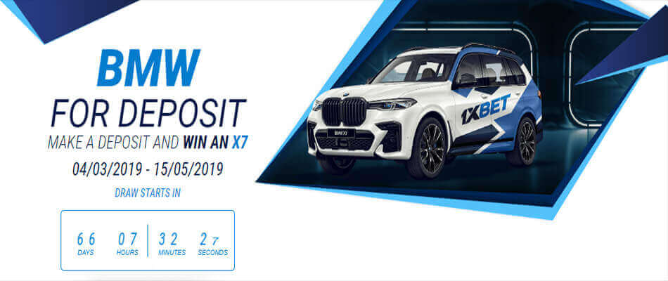 Win a BMW X7 at 1XBET