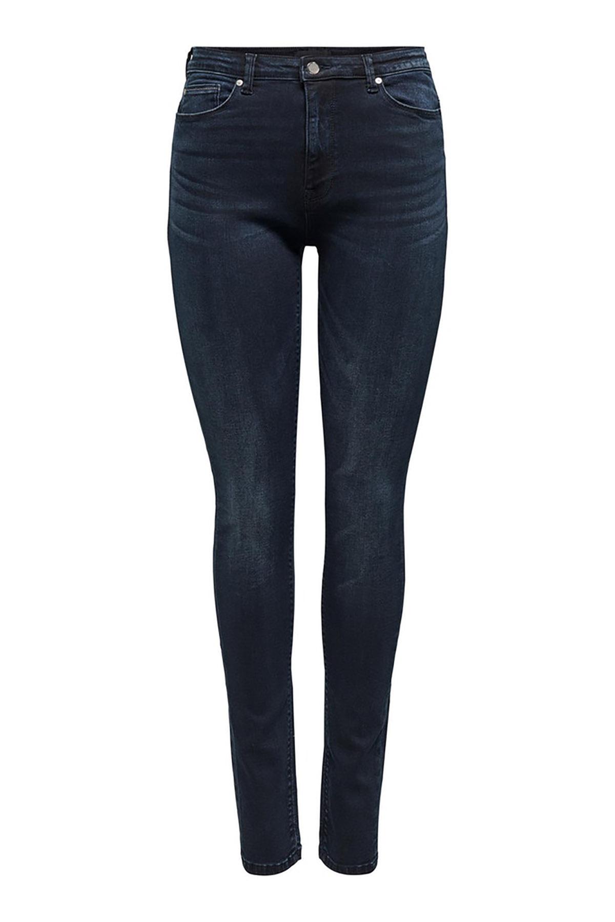 """High Waist Skinny Jeans """"Paola"""""""