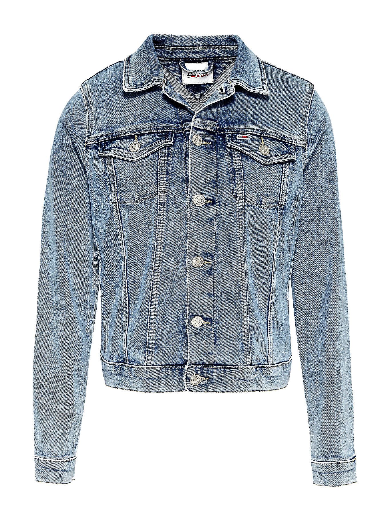 Used Slim Denim Jacket