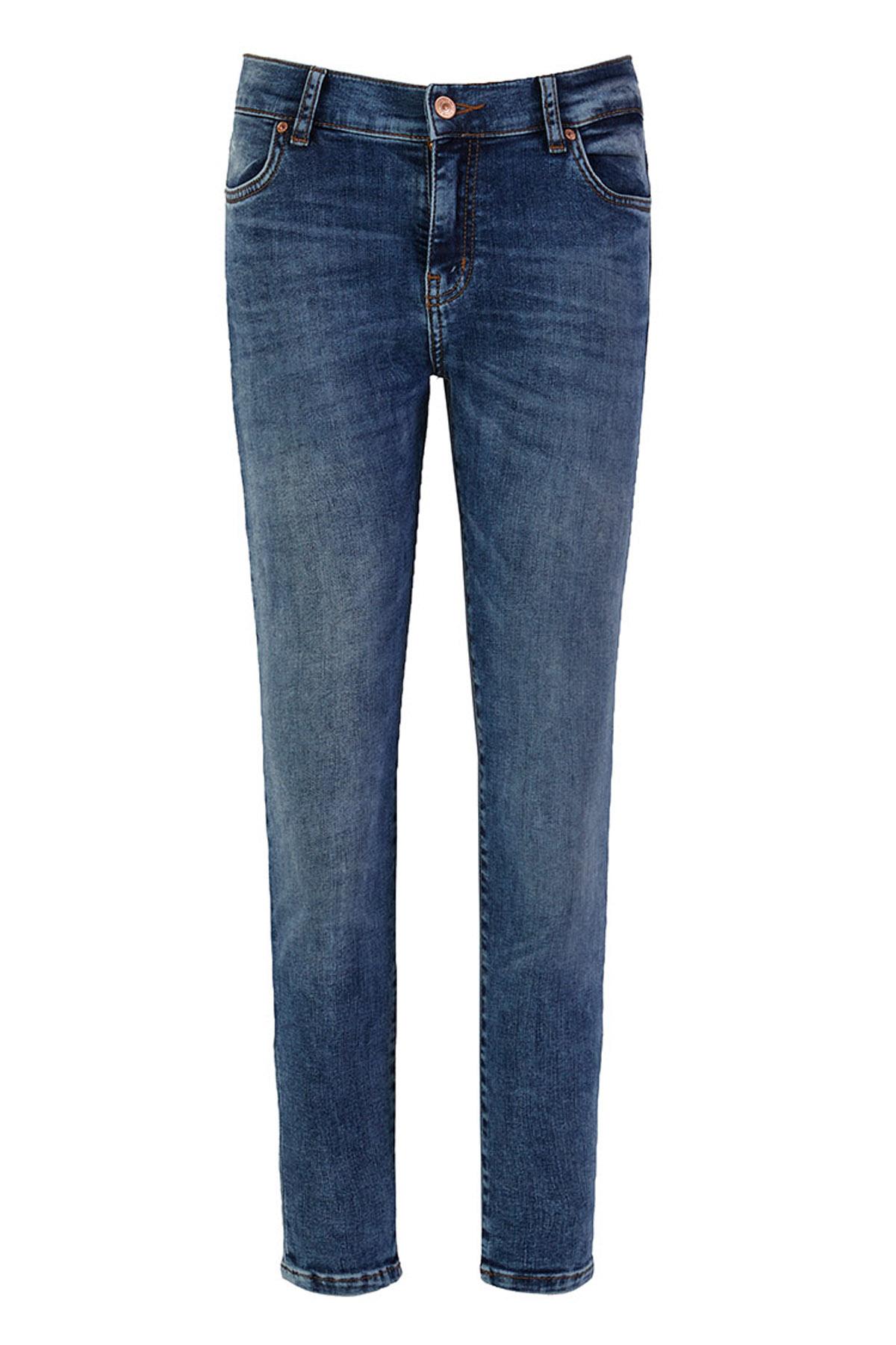 "Skinny Fit Jeans ""Lonia"""