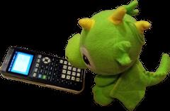 :plush_dragon_w_calculator: