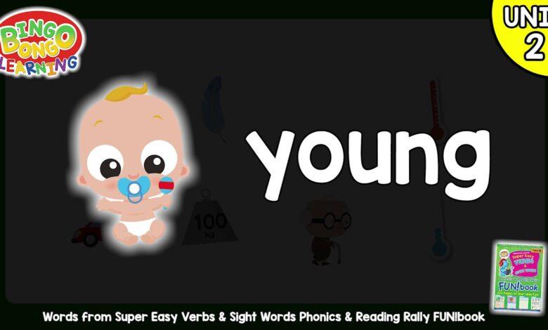 المستوى 2 - الوحدة 2 (كتاب المرح الأخضر - الأفعال وكلمات البصر) - بدون موسيقى | Level 2 - Unit 2 (Green FUN!book - Verbs and Sight Words) - No Music (7)