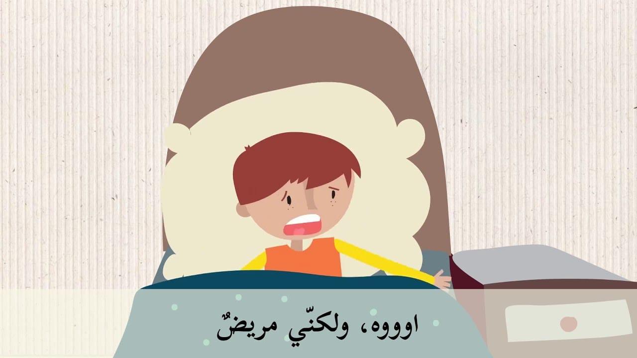 قصص أطفال – الحواس – المفكرون الصغار بدون موسيقى