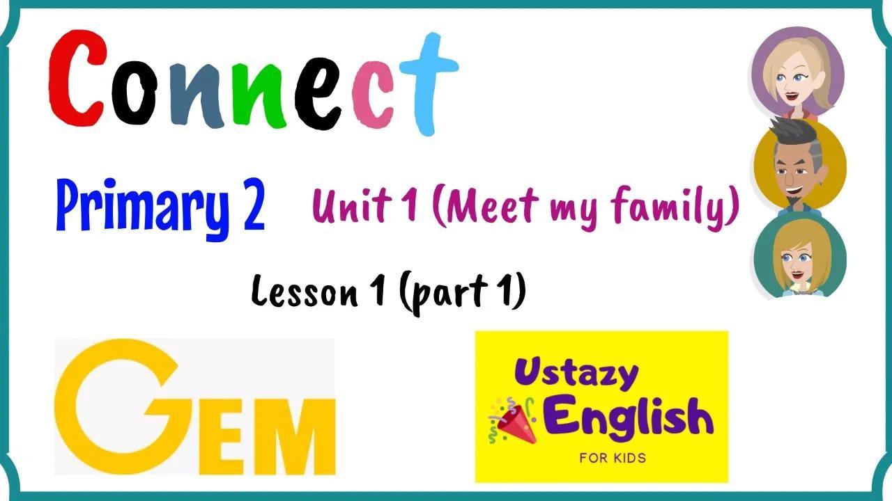 الابتدائية 2 ، الاتصال ، جوهرة بدون موسيقى | Primary 2, Connect, Gem No Music