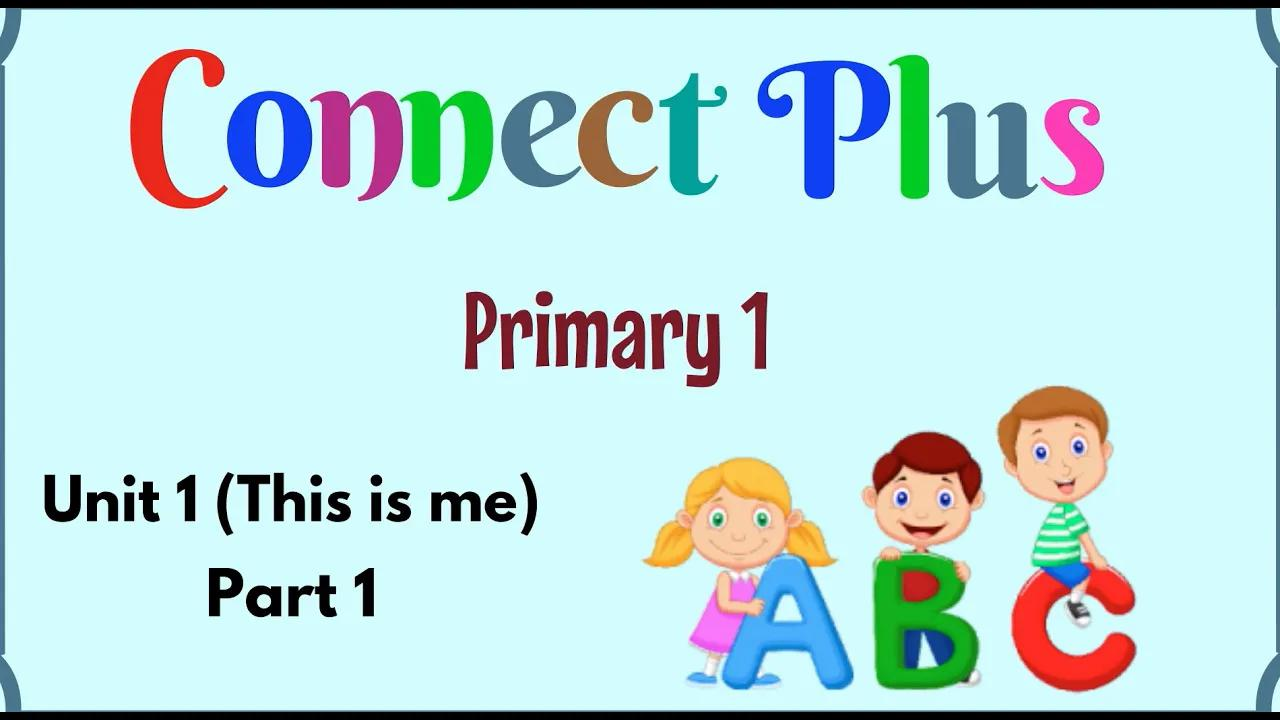 الأساسي 1 ، Connect Plus بدون موسيقى | Primary 1, Connect Plus No Music