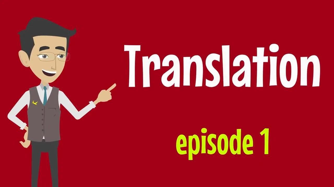 ترجمة بدون موسيقى | Translation No Music