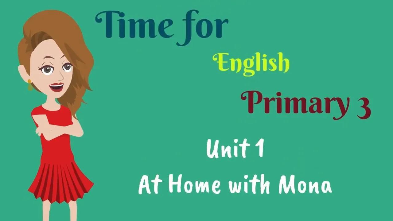 الصف الثالث الابتدائي ، حان الوقت للغة الإنجليزية ، الإنجليزية للأطفال | اللغة الإنجليزية للابتدائي 3 بدون موسيقى | Primary 3, Time for English, English for kids | English for Primary 3 No Music