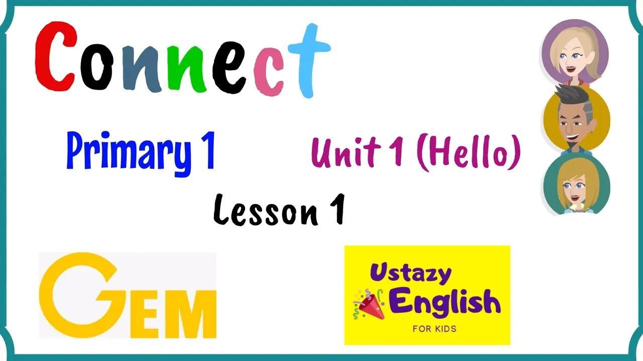 الابتدائية 1 ، الاتصال ، جوهرة بدون موسيقى | Primary 1, Connect, Gem No Music