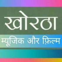 Khortha Music Video Series