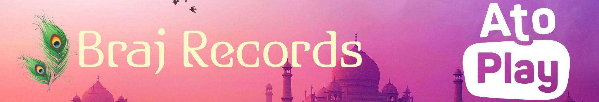 Braj Records