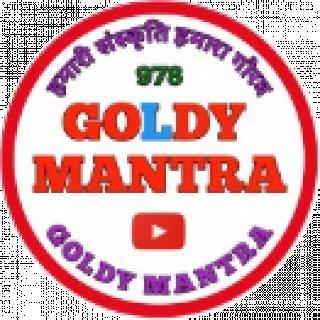 Goldy Mantra