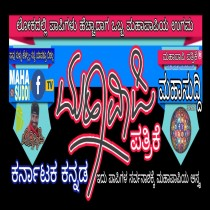 Maha Suddi TV-HASSAN