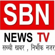 SBN News TV