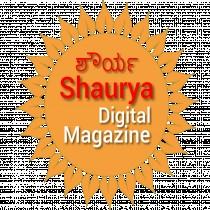 Shaurya Digital Magazine