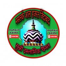 Mohsin saida