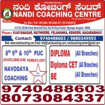 Nandi Coaching Centre