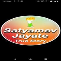 Satyamev Jayate NO. 1