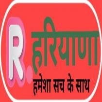 Republic Haryana