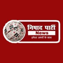 NishadParty News