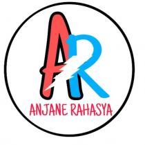 ANJANE RAHASYA