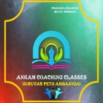 ANKAM COACHING CLASSES
