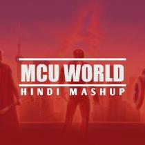 MCU WORLD