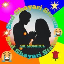SK MONIRUL