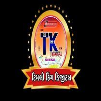 Timli King Digital