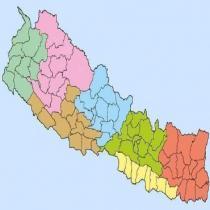 Ato Nepal