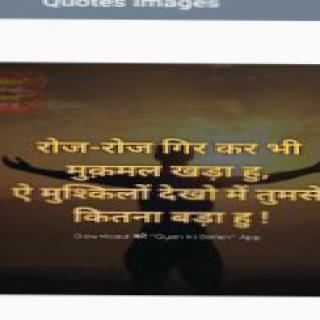 AK Aakal tv indian