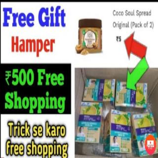 free simple products