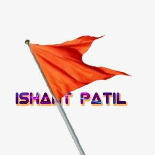 Ishant Patil