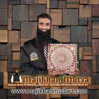 Majikhan Mud Art