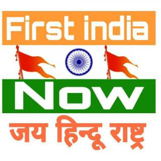 first India Now FIN