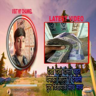 gaming govind bhai Vaghari