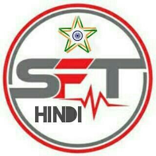SF Tech Hindi