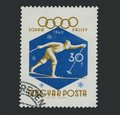 1960 Winter Olympics Squaw Valley Stamp (3)